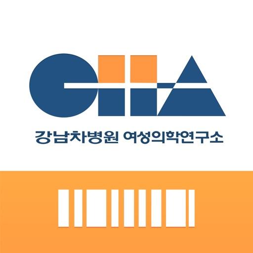 하이차(Hi-CHA), 강남차병원 여성의학연구소