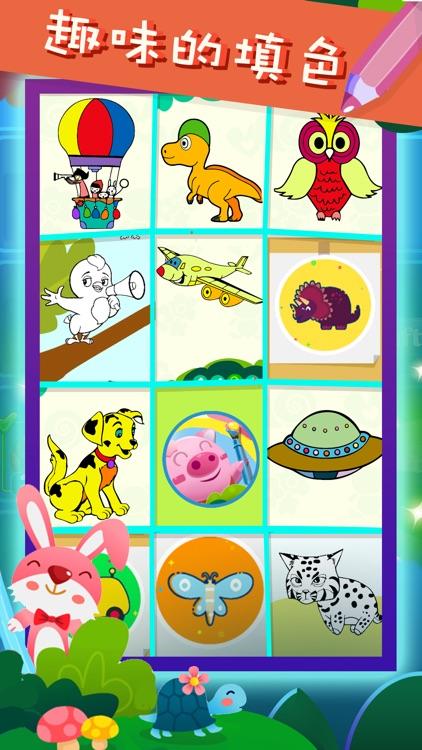儿童画画游戏-素描美术大师