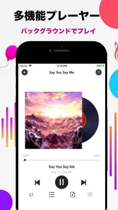 Music FIDI Box - Sleep Timerのおすすめ画像1