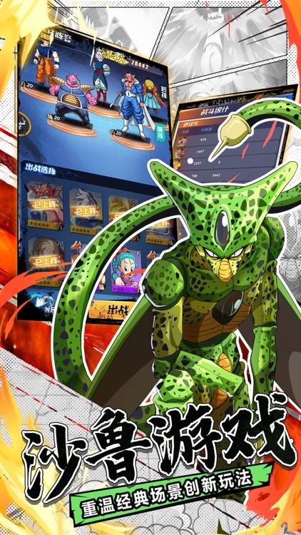 龙珠:最强战士-格斗卡牌手游