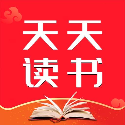 天天讀書-極致強大的小說閱讀工具