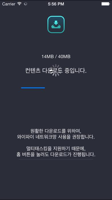 해커스 MP3 플레이어 for Windows