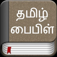 Codes for Tamil Bible - Bible2all Hack