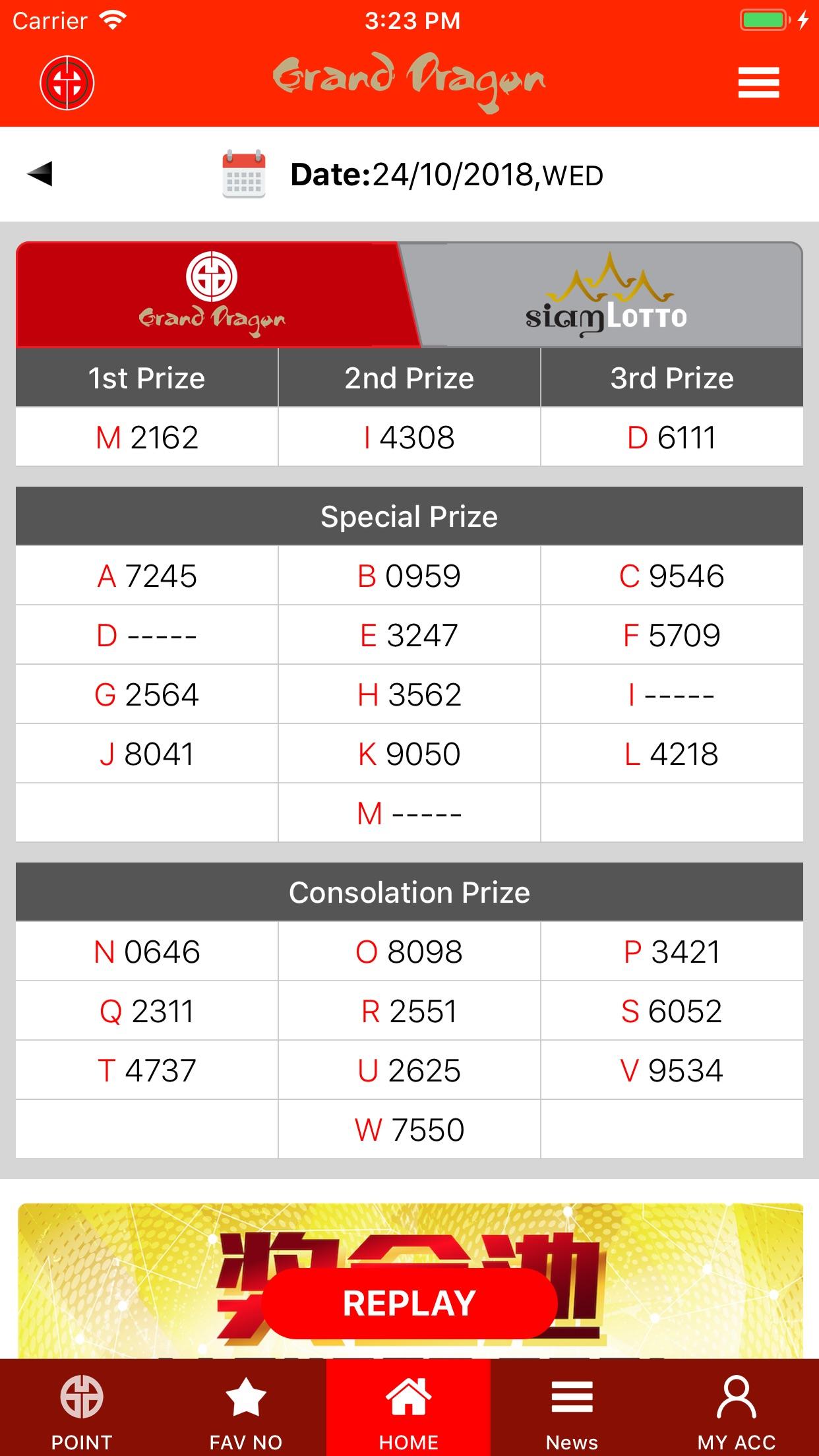 GD Lotto Screenshot