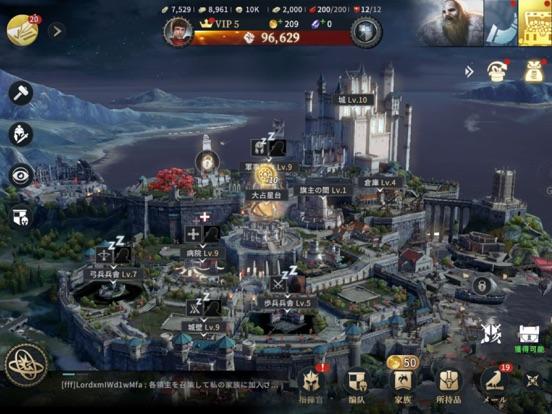 ゲーム・オブ・スローンズ-冬来たるのおすすめ画像8