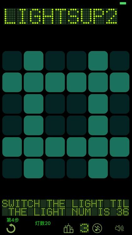 Lights Off  - 开关灯经典益智解谜2 screenshot-5