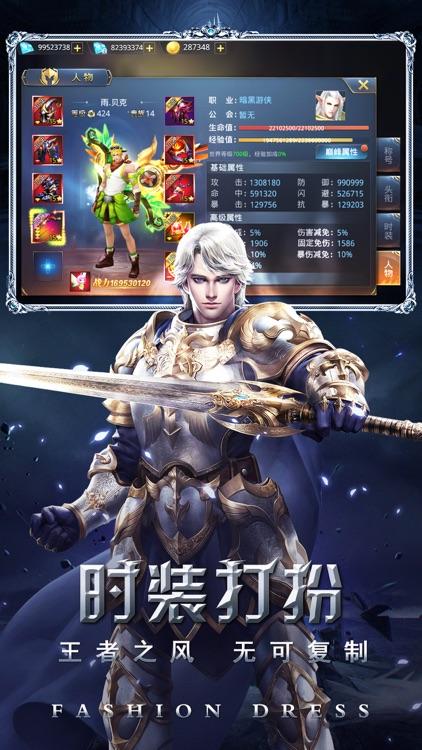 深渊地下城-大型暗黑魔幻动作手游 screenshot-9