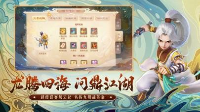 大话西游 for windows pc