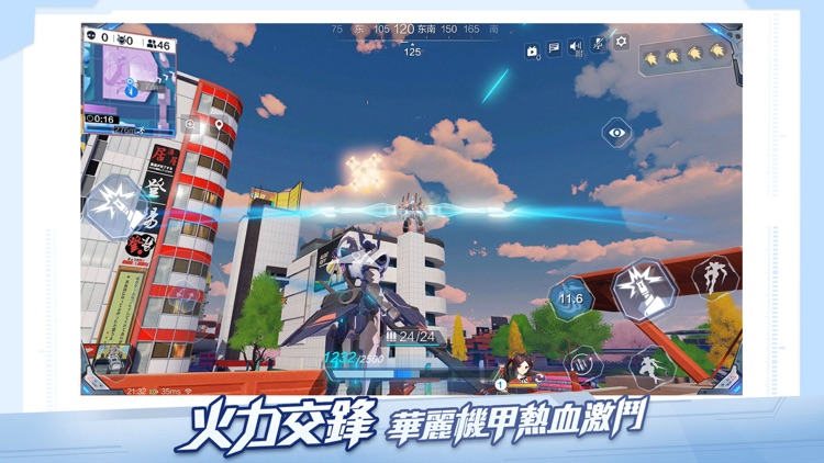 超機動聯盟 Super Mecha Champions screenshot-0