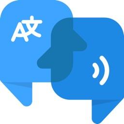 Voice Language Translator[OCR]