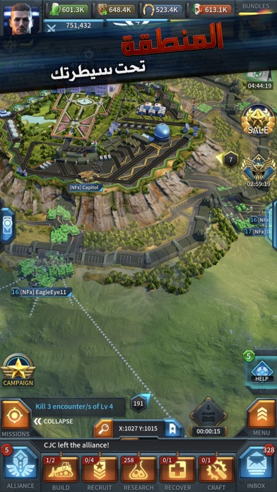 Instant War - أبطال الوطن screenshot #5