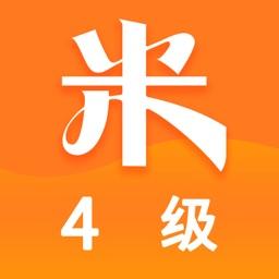 英语四级听力-星火英语口语考试必备app