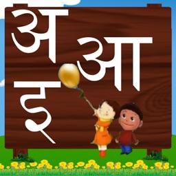 Learn Alphabets-Hindi