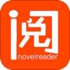 小说阅读器-小说电子书下载阅读器神器