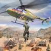 軍 ヘリコプター 人 救世主 - iPhoneアプリ