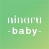 EVER SENSE, INC. - ninaru baby 赤ちゃんの育児・子育てアプリ アートワーク