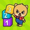 宝宝认数字学数数游戏-3岁以上幼儿儿童学前益智启蒙数学游戏