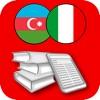 点击获取Azerbaijani-Italian Dictionary