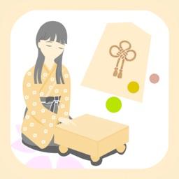 将棋puzzle By Katuya Mizuta