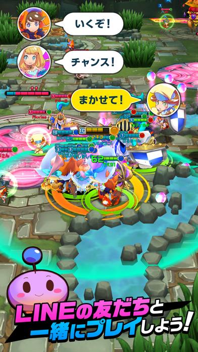 LINE ゴッタマゼイヤー screenshot1