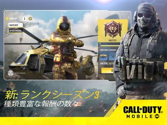 Call of Duty®: Mobileのおすすめ画像5
