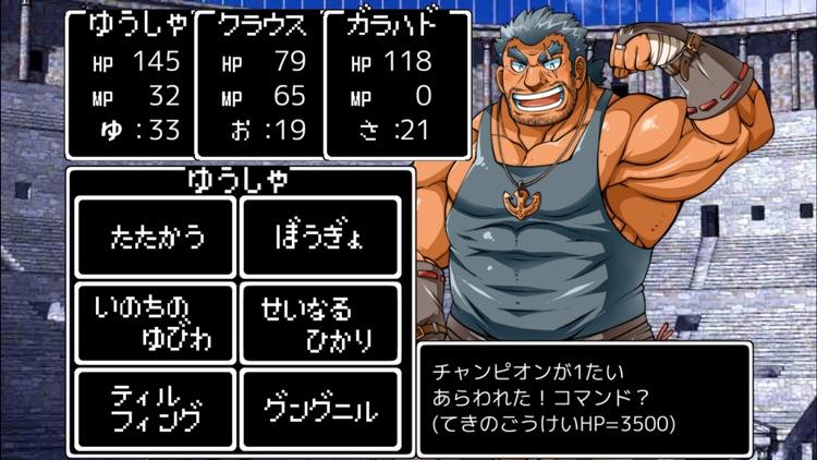 召喚勇者とF系彼氏 screenshot-4