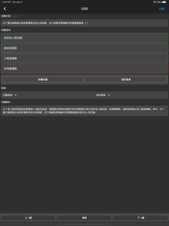 https://is4-ssl.mzstatic.com/image/thumb/Purple123/v4/c3/d4/eb/c3d4eb00-4010-69f4-60b3-17785374414e/pr_source.png/576x768bb.png