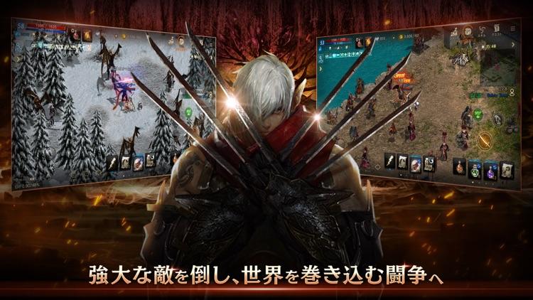 Lineage M(リネージュM) screenshot-4