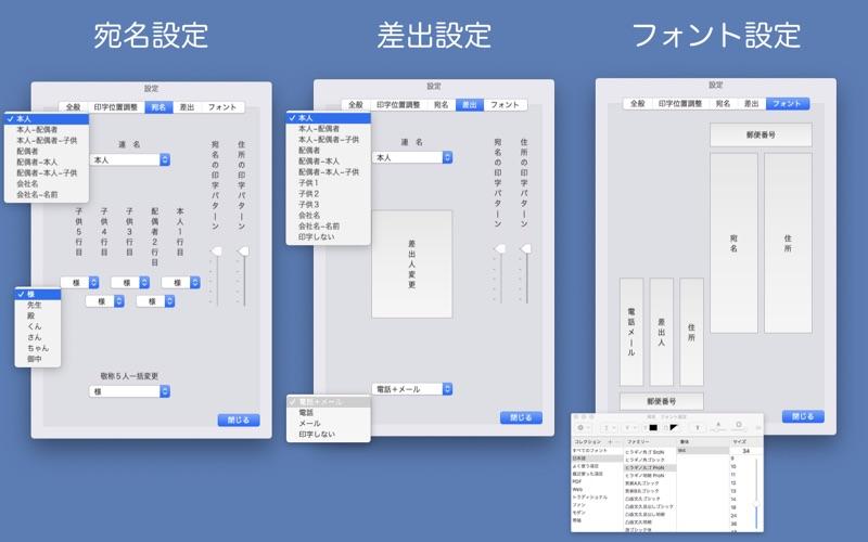 Omakase Screenshot