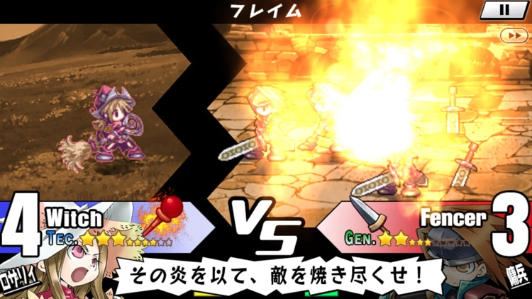 ユグドラ・ユニオン YGGDRA UNION screenshot-5