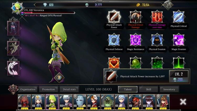 Raid Manager screenshot-6