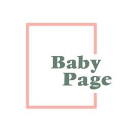 Milestones Tracker | BabyPage