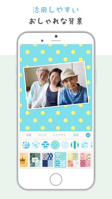 PicCollage 写真&動画コラージュのおすすめ画像7