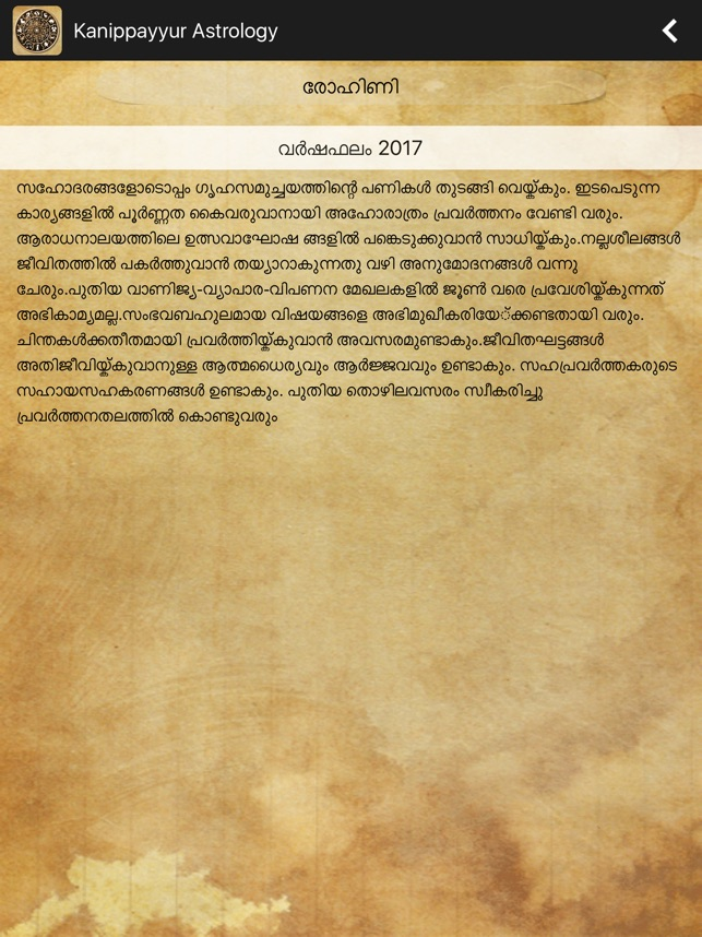 Kanippayyur Astrology on the App Store