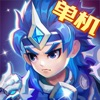 三国演义:吞噬无界-单机RPG跑图游戏