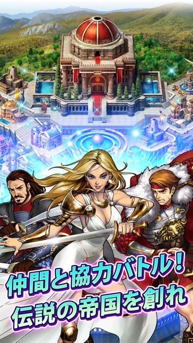 ゲーム・オブ・ウォー「Game of War」 ScreenShot0