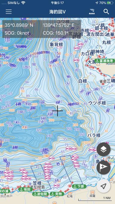 海釣図V ~海底地形がわかる海釣りマップ~のおすすめ画像4