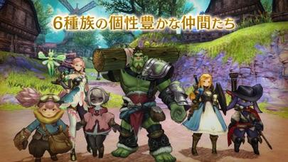 キャラバンストーリーズスクリーンショット3