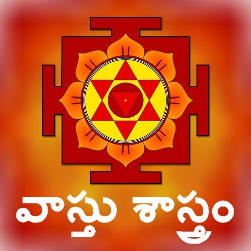 Vastushastra Telugu