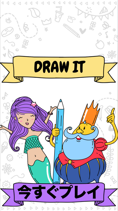 Draw itのおすすめ画像5