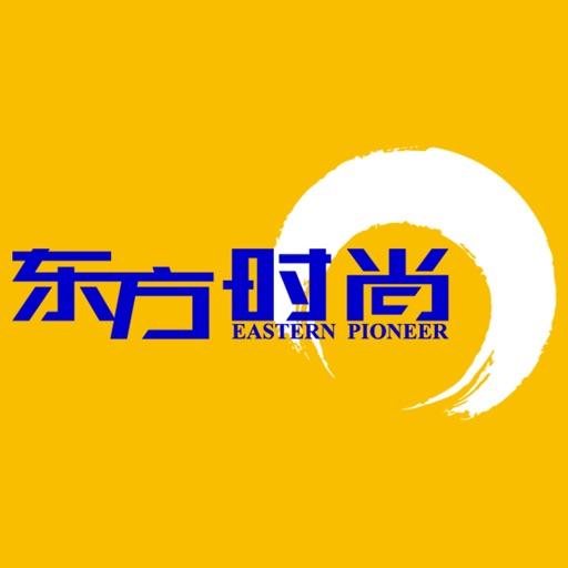 东方时尚app icon图