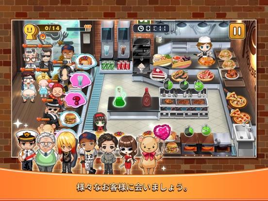 Just Cookingのおすすめ画像3