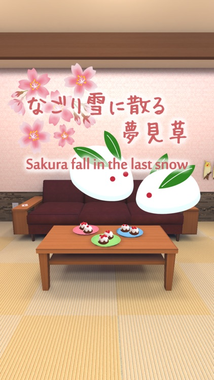 Sakura fall in the last snow