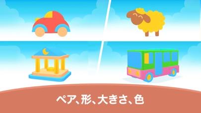 Puzzle Play: ブロック積みのおすすめ画像4