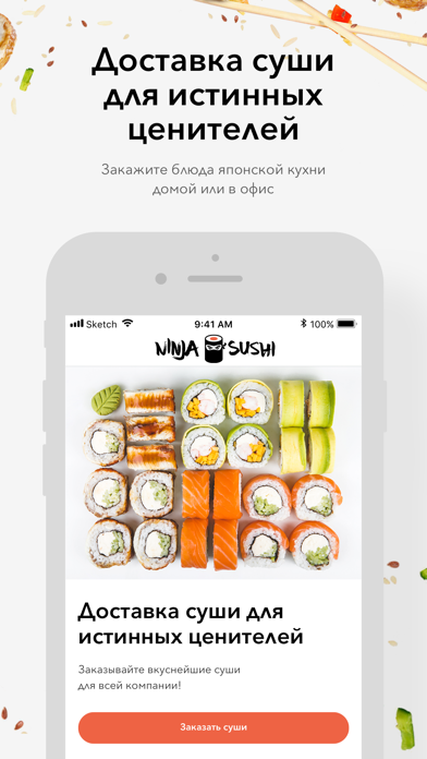 Screenshot for Ninja Sushi in Azerbaijan App Store