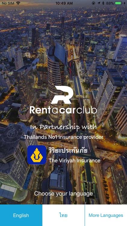 Rent A Car Club