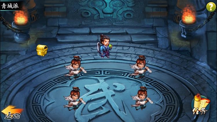 金庸群侠传—全自由单机武侠RPG screenshot-5