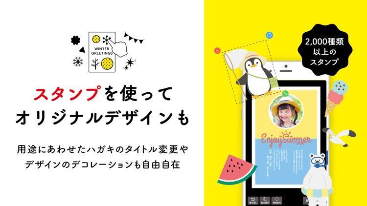RAPRi-ラプリ おしゃれかわいいポストカード作成 screenshot-4