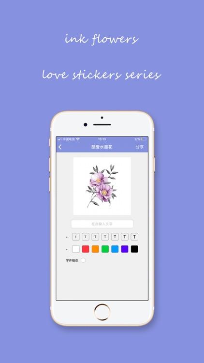 酷爱水墨花-Ink Flowers