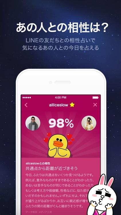 LINE占い 【2020 占い】 screenshot-3